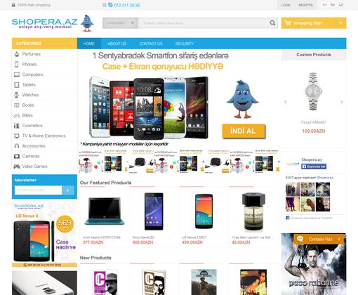 онлайн магазин в инстаграме