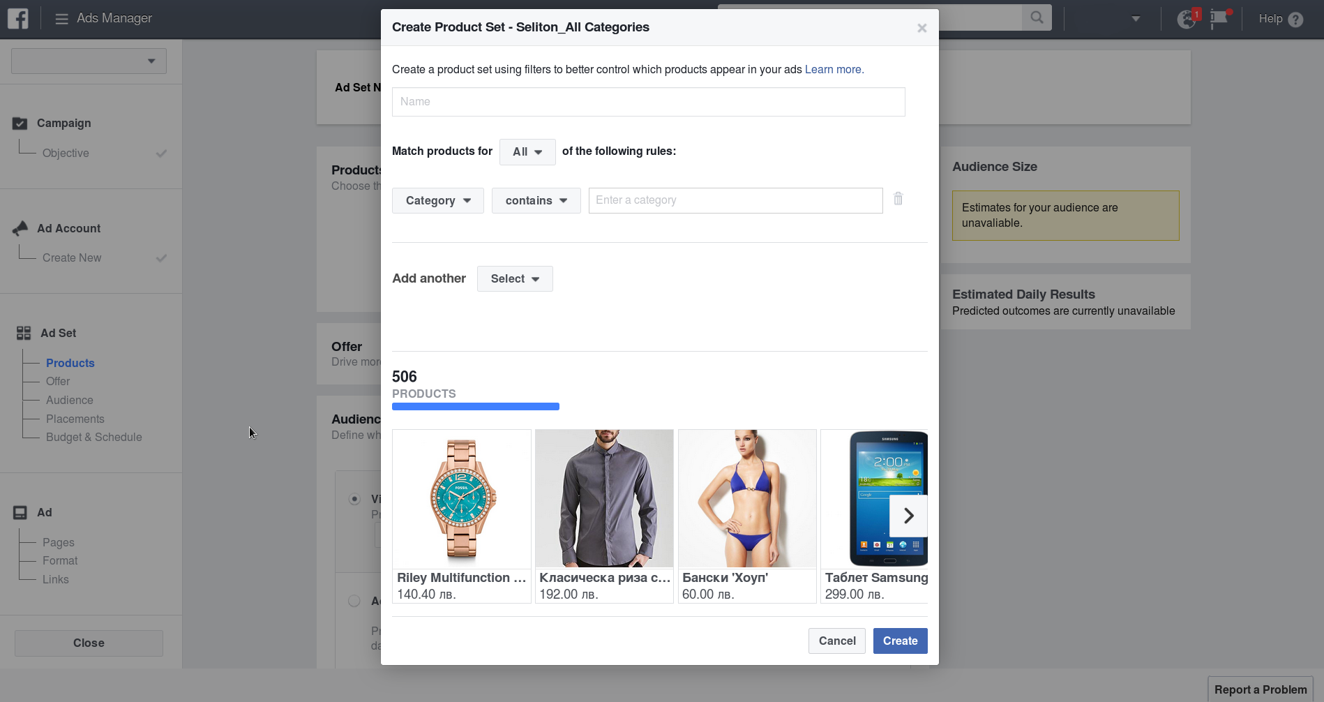 Seliton-Facebook-Dynamic-Product-Ads-Guide-Setup-21
