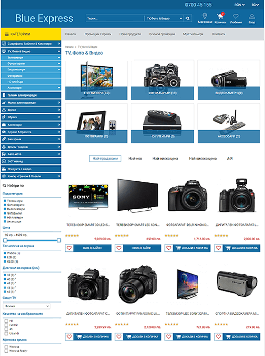 Blue Express Product page