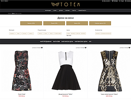 Totem Product page